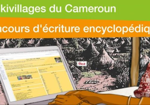 """1 000 000 FCFA to be won with the """"Villages of Cameroon"""" contest (#Wikivillages)"""