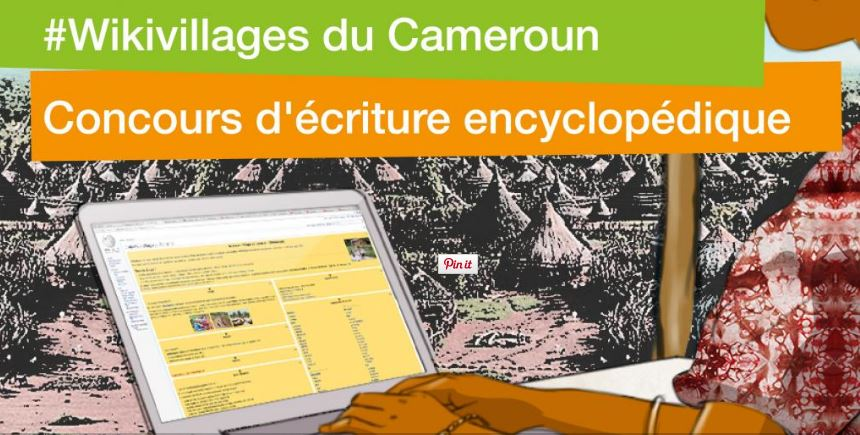 "1 000 000 FCFA to be won with the ""Villages of Cameroon"" contest (#Wikivillages)"