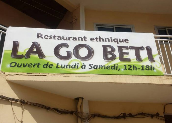 A ride at La Go Beti, an ethnic restaurant in Yaounde